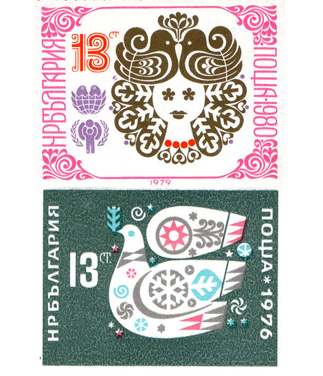 bulgarian_stamps-design.jpg