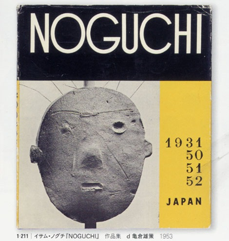 1950s japanese graphic design exhibition