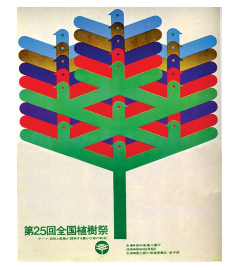 japanese-poster-1