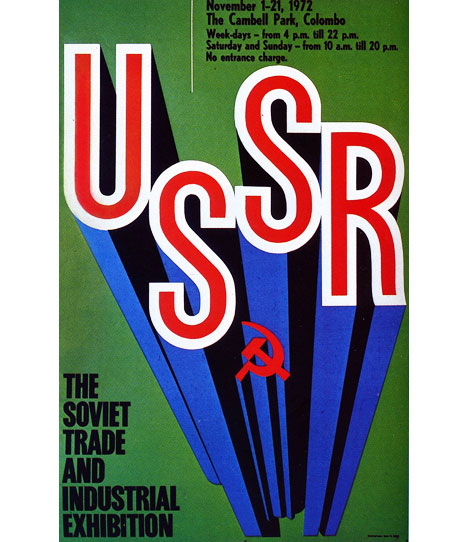 vintage Russian posters
