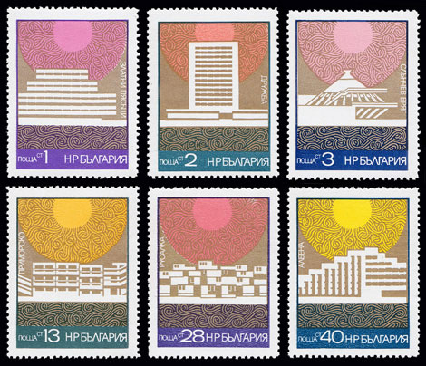 bulgarian stamps