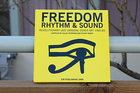freedom rhythm and sound