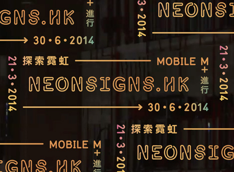 Neon Signs of Hong Kong via grainedit.com