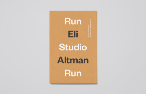 Run studio run book
