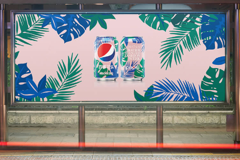 Pepsi X SHFW SS 2017 Ltd Edition Can Graphics